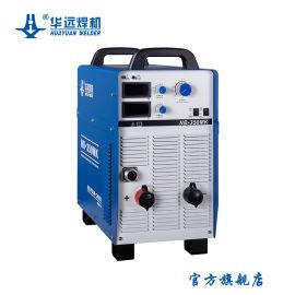 成都华远 二氧化碳保护焊机 高性价比焊机 二保焊机