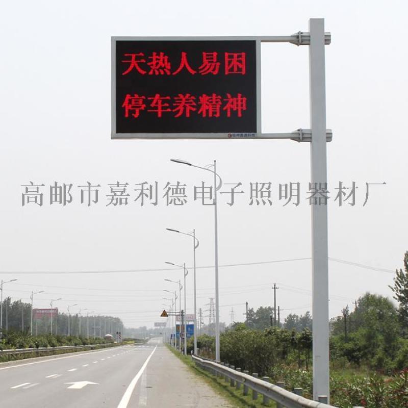 城市诱导屏杆,三级停车LED诱导屏杆件生产厂家