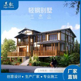 厂家设计定制轻钢龙骨结构别墅房屋 农村自建房