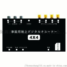 日本ISDB-T高清车载数字电视盒四天线日本电视盒