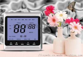 电采暖煤改电电暖器液晶智能明装温控器