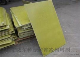 **环氧板 玻璃纤维板 3240环氧板 环氧树脂板 可分切