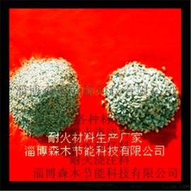 淄博森木节能厂家现货供应 高铝质耐磨耐火可塑料