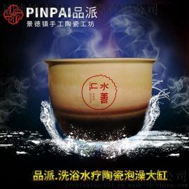 专业为洗浴中心定做泡汤馆日式温泉流水泡澡汤缸的厂家