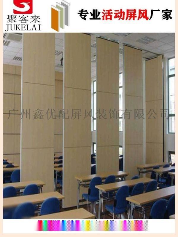深圳移动隔断,活动屏风,折叠门,办公室活动隔断