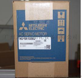 三菱伺服电机HG-SR102BJ开槽