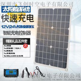 深圳太阳能板充电板 户外手机专用太阳能发电板
