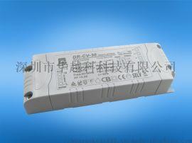 60W外置可控硅LED调光电源