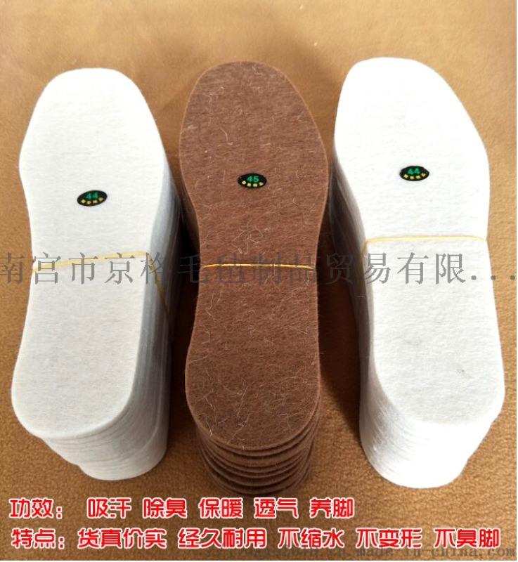 羊毛鞋墊貨源地攤好貨源廟會展銷會贈錄音正宗駝絨鞋墊