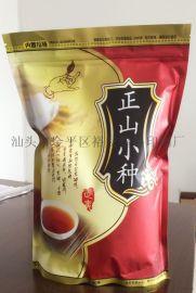 茶叶袋 茶叶包装袋 茶叶袋印刷厂-裕锋