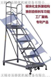 钢制登高梯 工厂登高梯登高梯 自锁刹车 欧盟CE认证