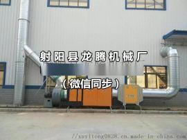 江苏水循环水帘柜喷漆台水帘喷漆房水旋式喷漆房