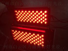 雙層投光燈 LED洗牆燈 180顆LED城市之光