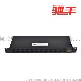 厂家直销驰丰24路计算机网络防雷器