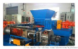 PVC电缆料造粒机,电缆料造粒设备生产线
