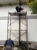 麻城市污水池止水帶滲漏堵漏技術