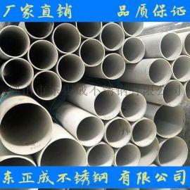 湛江酸洗面316不锈钢工业水管47*3报价