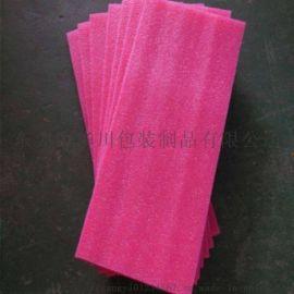 粉红色珍珠棉卷料老牌工厂