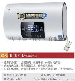 专业世纪格力储水式电热水器厂家