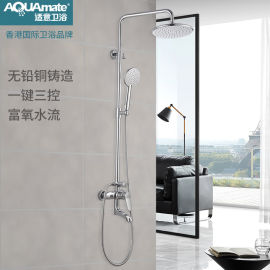 厂家直销家用淋浴花洒套装挂墙浴室花洒