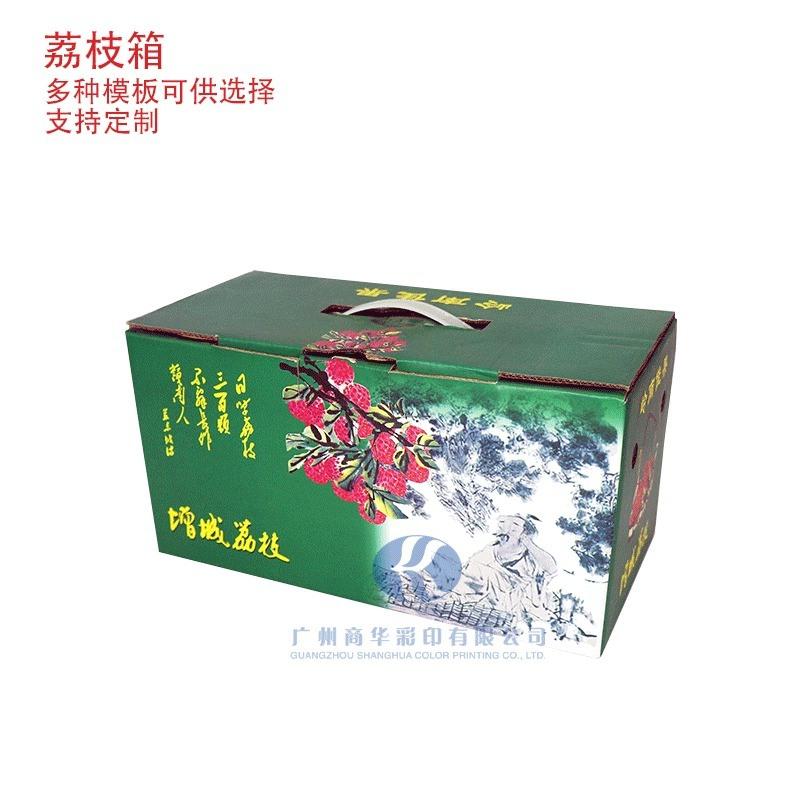 專業定製透明摺疊紙盒長方形水果包裝盒彩色印刷禮品盒