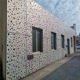 南陽項目工程鋁單板定製 金屬鋁單板私人定製廠家
