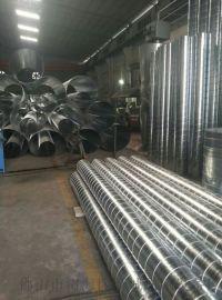 高明新诚承接通风排气工程镀锌螺旋风管生产安装