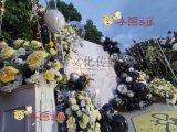 广州佛山肇庆清远旅游度假求婚策划布置工作室