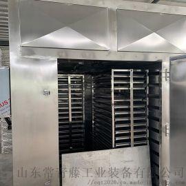 电加热可移动烘干房 墨鱼虾米烘干箱【原汁原味】