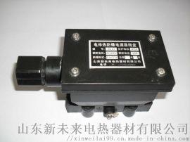 厂家供应伴热带接线盒山东新未来电热器材有限公司