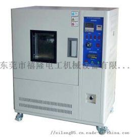 UL1581换气老化试验机 热老化试验箱