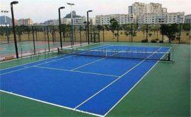 上海活动场地塑胶跑道施工上海EPDM塑胶网球场施工