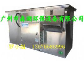 南阳餐厨垃圾处理设备提升一体化油水分离器多少钱