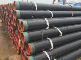 Q235B材质防腐钢管大型厂家-质量保证