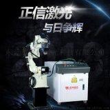 不锈钢水槽激光焊接机厨具机械手设备五金点焊机