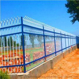 锌钢护栏,锌钢隔离栅厂家