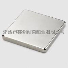 专供电器电子电气设备专用的方形磁铁