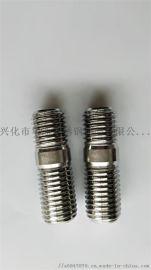 316L不锈钢粗杆双头螺栓 GB898双头螺栓
