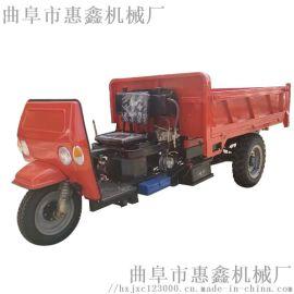 农用柴油三轮车厂家小型垃圾清运车液压后卸工程车