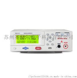 9912程控耐压绝缘测试仪9912