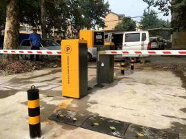邯郸门禁升降杆小区自动起落杆邯郸遥控道闸上门安装