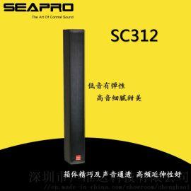 深圳市舞台灯光sc312专业音响设备