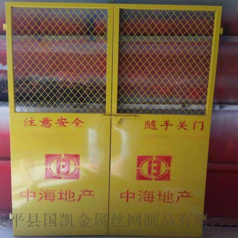 電梯井口臨邊防護  井口電梯門