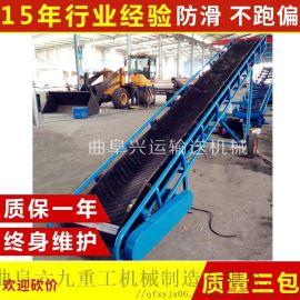 玉米装卸运输机 移动式带式输送机型号 Ljxy 移
