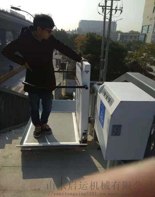 直线斜挂升降台楼梯电动爬楼机咸安区安装家用电梯