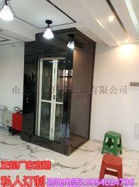 家用电梯室内室外二三四层简易升降平台