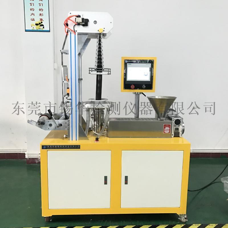 小型吹膜机 TPU吹膜机 吹薄膜机锡华生产厂家
