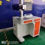 鐳射打標機維修金屬塑料YAG光纖鐳射雕刻機