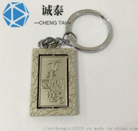 白酒纪念钥匙扣定制,活动钥匙圈制作,定制锁匙扣厂