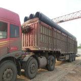 钢套钢型预制内滑动支架直埋保温管生产厂家